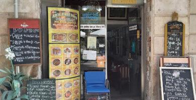 Adil Tandoori Restaurante (halal)