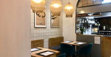 AMARA Restaurante